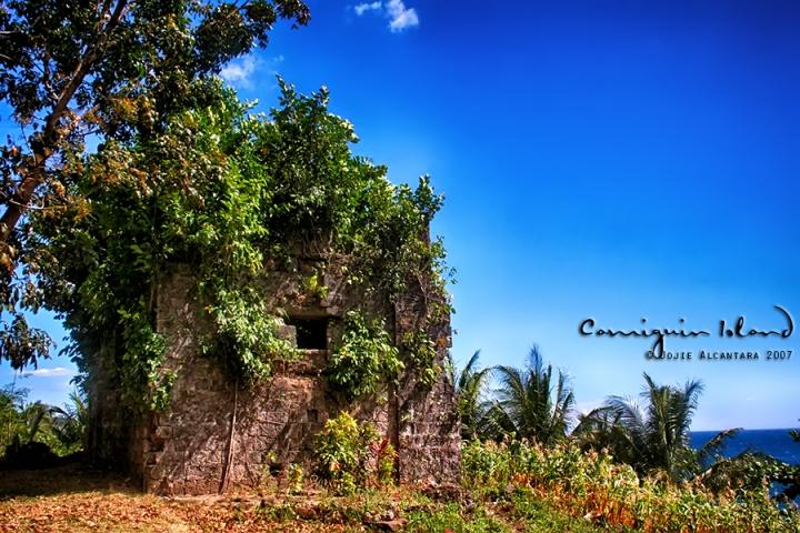 Ancient Guiob Ruins in Camiguin © Jojie Alcantara