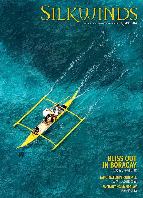Silkwinds April 2014 Cover by Jojie Alcantara