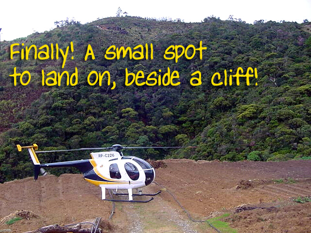landing place